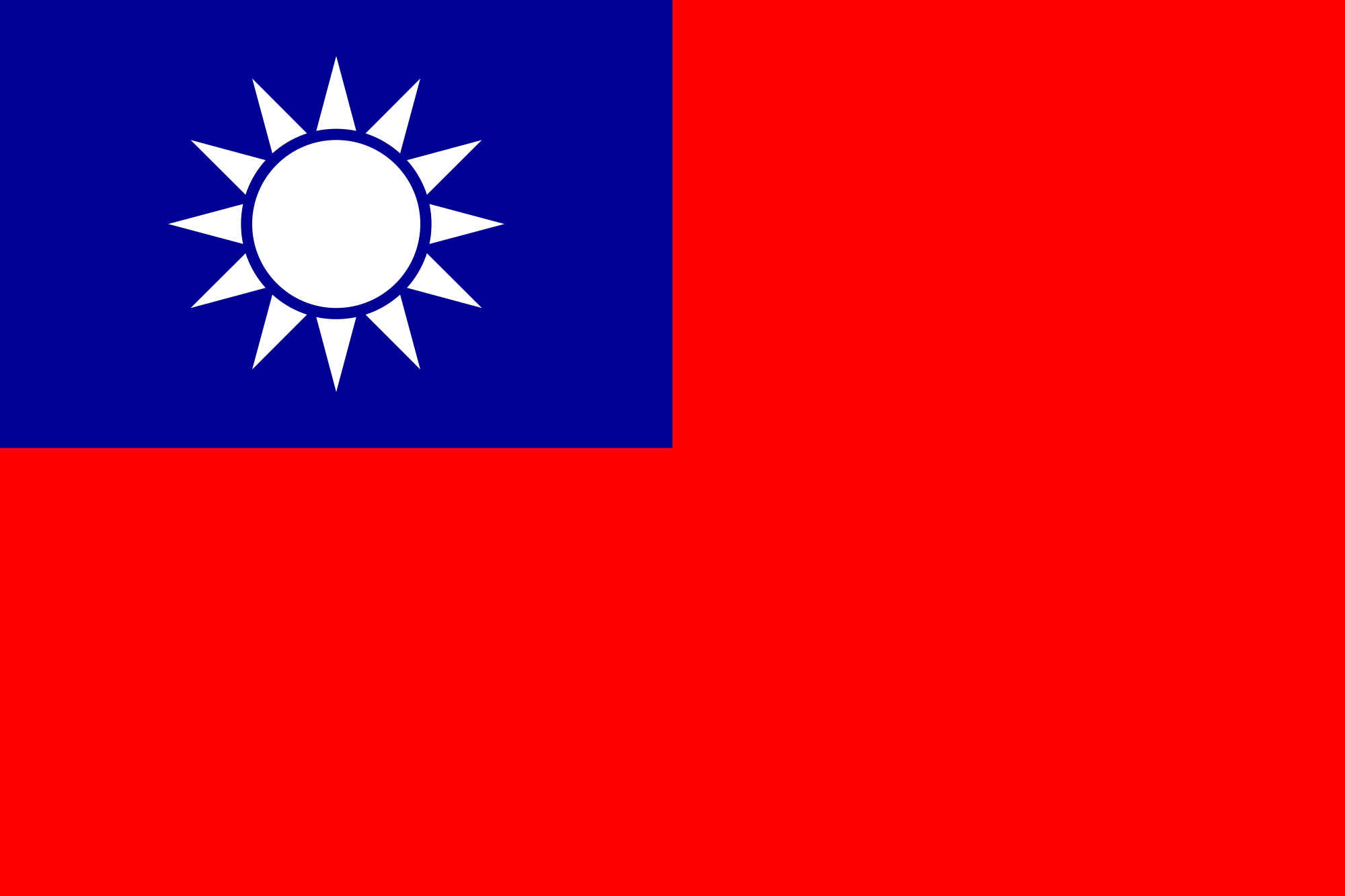 2000px-Flag_of_the_Republic_of_China