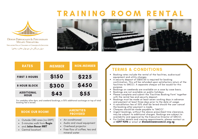 Copy of TRAINING ROOM RENTAL (1)